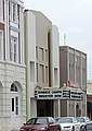 Averitt center for the arts statesboro georgia (cropped) Emma Kelly Theatre.jpg
