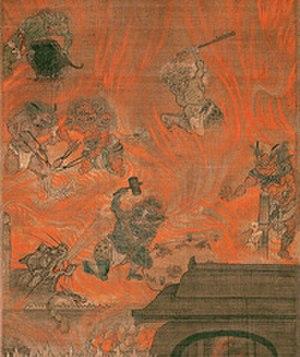 Avīci - Avīci hell, 13th century. Collected in Japan.