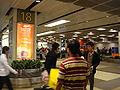 Băng chuyền sân bay Changi.JPG