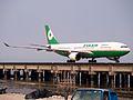 B-16303 - EVA AIR (7413409328).jpg