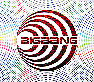 For the World - Image: BIGBANG For the world