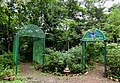 BNHS Butterfly Garden Image by Dr. Raju Kasambe DSCN7664 (1).jpg