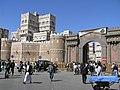 Bab ul Yemen, Sana'a (2286897962).jpg