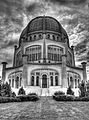 Bahá'í House of Worship Illinois.jpg