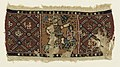 Band, The Sacrifice of Isaac, 6th–8th century (CH 18130281).jpg