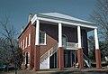 Banks County Courthouse (Homer, Georgia).jpg