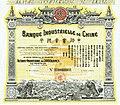 Banque Industrielle de Chine 1920.jpg