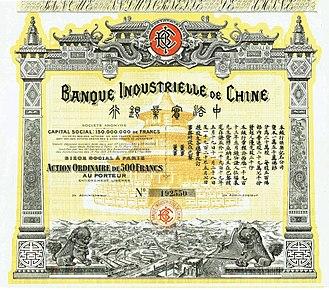 Banque Industrielle de Chine - Image: Banque Industrielle de Chine 1920