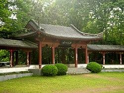 definition of nanjing