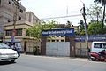 Barasat Indira Gandhi Memorial High School Entrance - 18 Jessore Road - Barasat - Kolkata 2017-05-08 7141.JPG