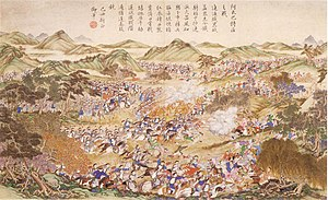 Xinjiang - A scene of the Qing campaign against rebels in Altishahr, 1828