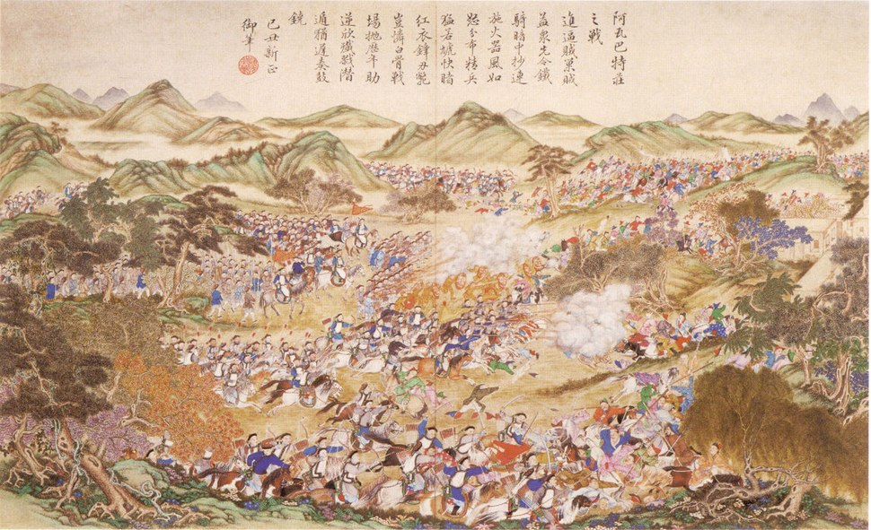 Battle at Awabat-chuang