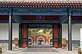 Beijing-Konfuziustempel Kong Miao-46-gje.jpg