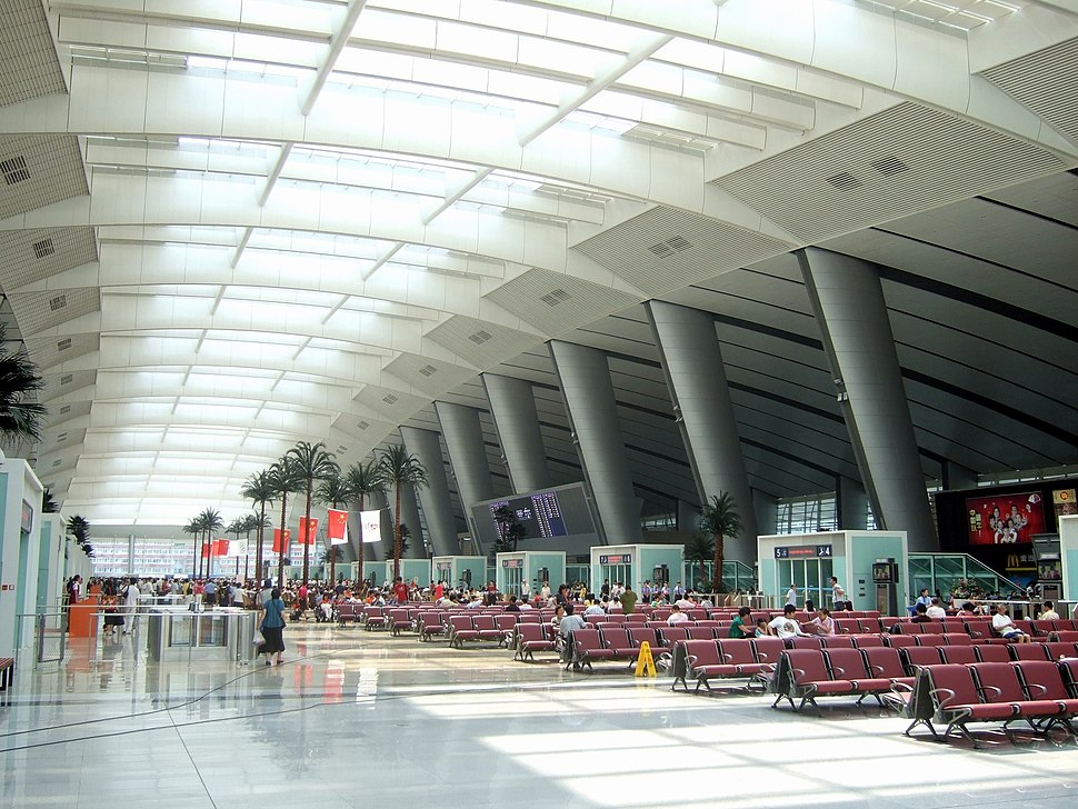 Beijing South Railway Station 2032