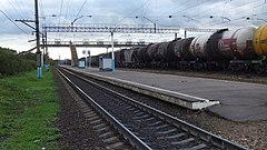 Bekasovo-1 station (low platform, view from east).JPG