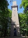 Sonsbeek: belvedere