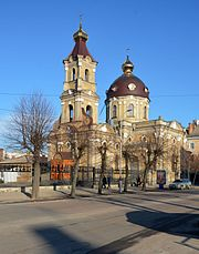 Berdychiv European Str. 2 St.Nicolas Church (YDS 9730).jpg