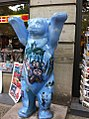 Berlin Bears - Blue.jpg