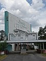Beverly Drive-In Theatre, Hattiesburg, Mississippi 01.jpg