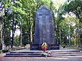 Białystok ul 11 Listopada 3.jpg