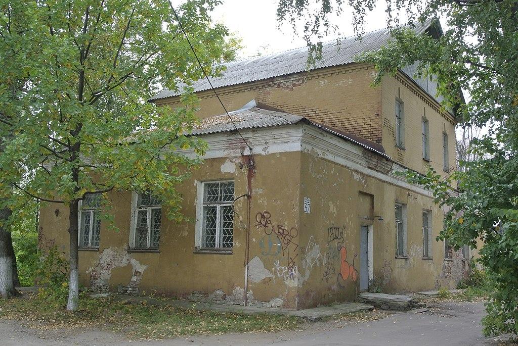 Russian Documentary Repository 103