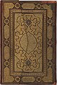 Binding for the Mantiq al-tayr (Language of the Birds) MET DP241783.jpg