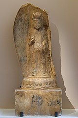 Bodhisattva Avalokitesvara-MG 18284