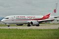 Boeing 737-800 Air Algérie (DAH) 7T-VJO - MSN 30207 868 (9878440085).jpg