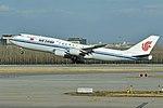 Boeing 747-89L 'B-2480' Air China (33712045078).jpg