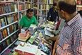 Book Search - Saudip Prakashak - 40th International Kolkata Book Fair - Milan Mela Complex - Kolkata 2016-02-02 0511.JPG