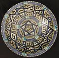 Bowl with Central Pentagon Motifs - Syria - 14th century - MET - Inventory number 1971.21.jpg