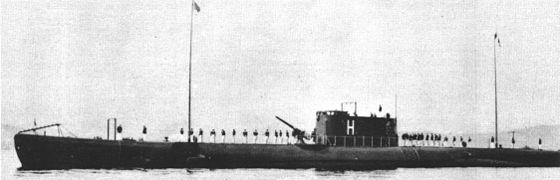 Brazilian submarine Humaytá in the 1940s