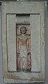 British Museum Egypt 052.jpg