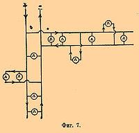 При последовательном включении ламп (фиг.