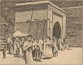 Brockhaus and Efron Jewish Encyclopedia e10 650-0.jpg