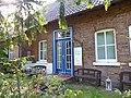 Brockum Gästehof 5.jpg