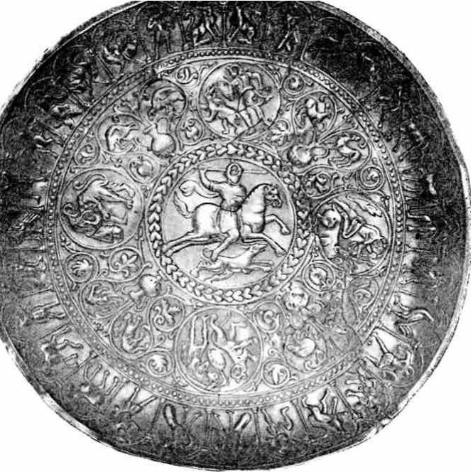 Bronze plate of Caucasian Albania from Dagestan