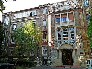 Semmelweis University - Image: Budapest, VIII. Korányi Sándor utca 2A Semmelweis Egyetem, Belgyógyászati klinika épülete
