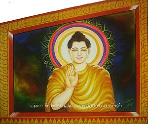 Portrait of Buddha, in teaching posture