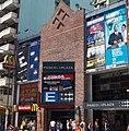 Buenos Aires - Avenida Corrientes - Paseo La Plaza (cropped).jpg