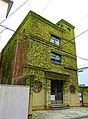 Building, Kyoto - DSC07039.jpg
