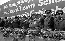 DDR NVA KAMPFGRUPPEN KG FRÜHES SCHIFFCHEN 1960er !!!