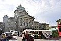 Bundeshaus (Ank Kumar Infosys Limited) 14.jpg