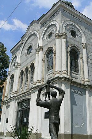History of the Jews in Bulgaria - Synagogue in Burgas (now an art gallery)