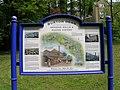 Burton Dean Park - off North Road - geograph.org.uk - 1897403.jpg