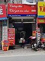 Cửa hàng băng đĩa ở 161A phố Vọng, quận Hai Bà Trưng, Hà Nội (A record shop at 161A Vong Street, Hai Ba Trung District, Hanoi, Vietnam) (02).jpg