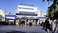 CHU de Bab El Oued (Maillot) مستشفى باب الواد (مايو) (38161506114).jpg