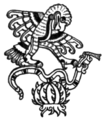 COM V1 D060 Eagle with serpent on a cactus.png