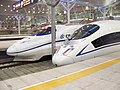 CRH2 & CRH3 at Tianjin Railway Station.jpg