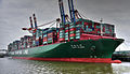 CSCL Globe (ship, 2014) 004.jpg